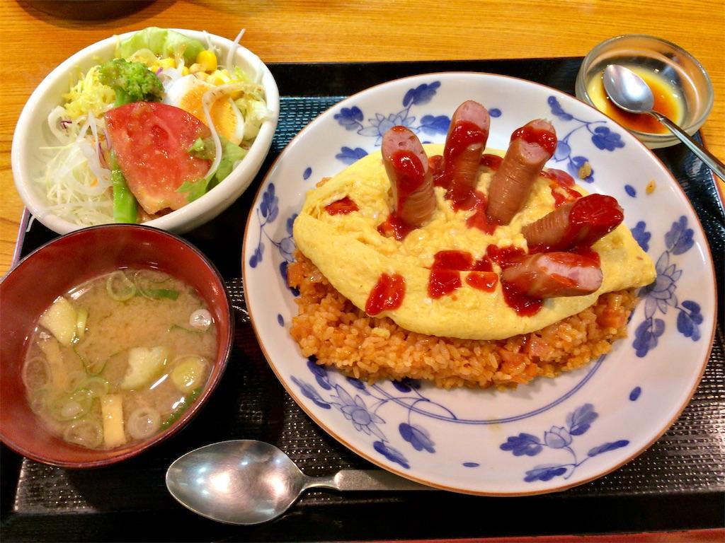 f:id:aki_tokitamago:20200724160238j:image