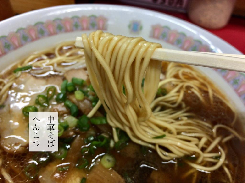 f:id:aki_tokitamago:20200726190101j:image