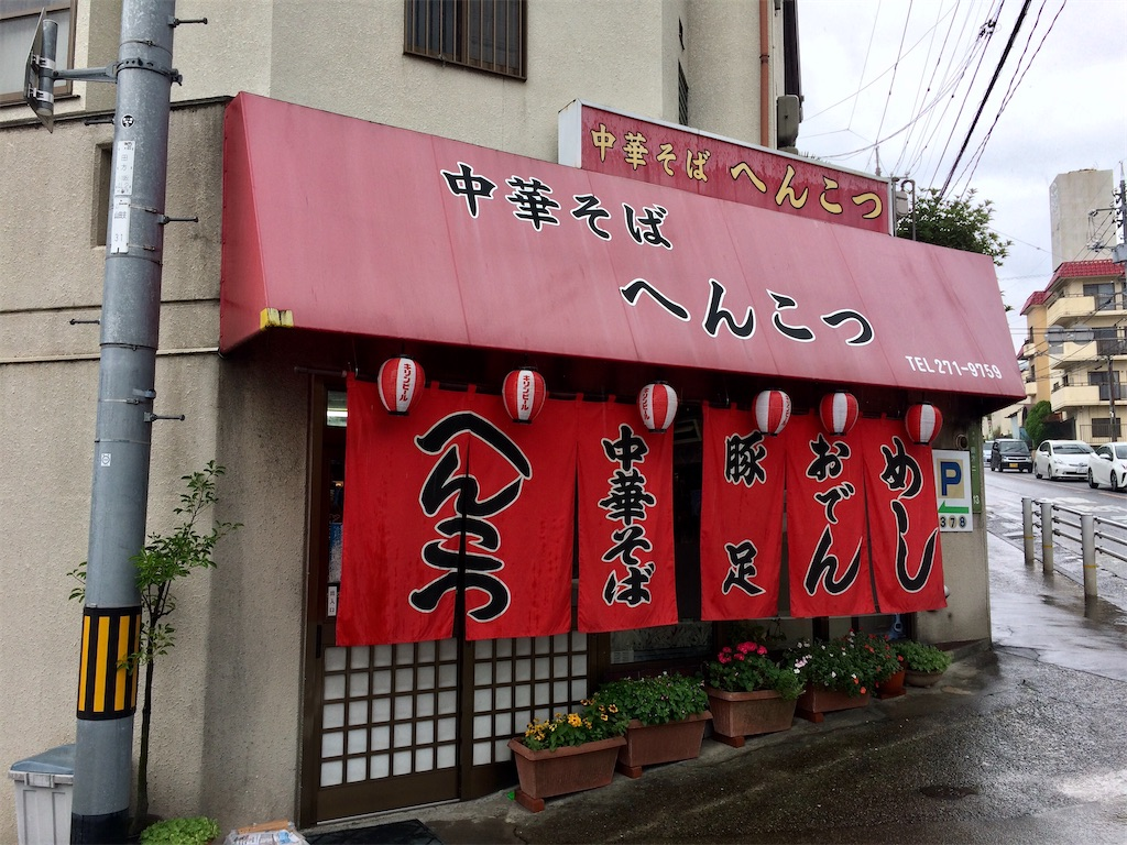 f:id:aki_tokitamago:20200726190938j:image