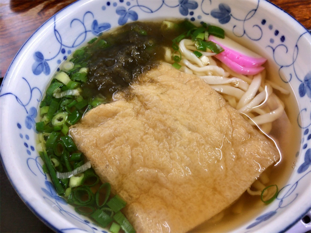 f:id:aki_tokitamago:20200727145118j:image