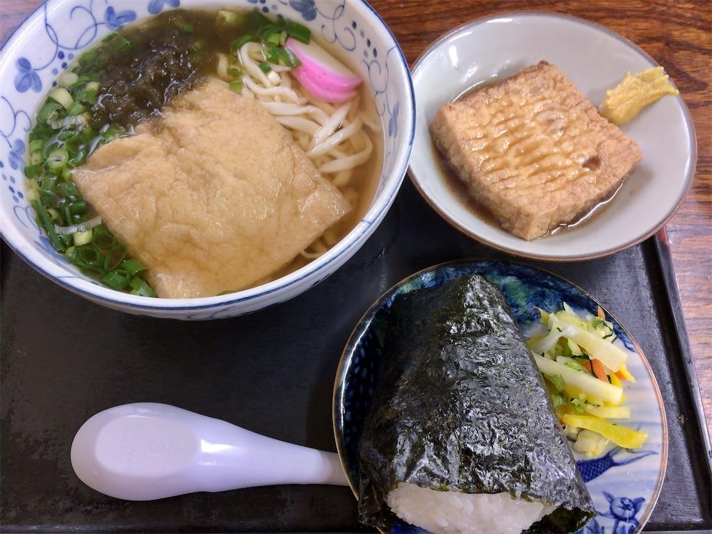 f:id:aki_tokitamago:20200727145128j:image