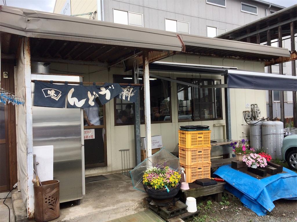 f:id:aki_tokitamago:20200727145132j:image