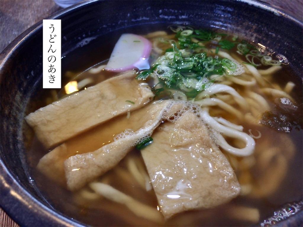 f:id:aki_tokitamago:20200729062535j:image