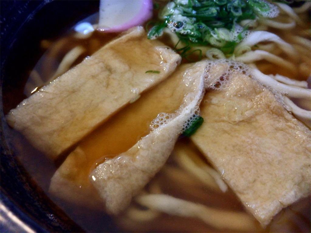f:id:aki_tokitamago:20200729092742j:image