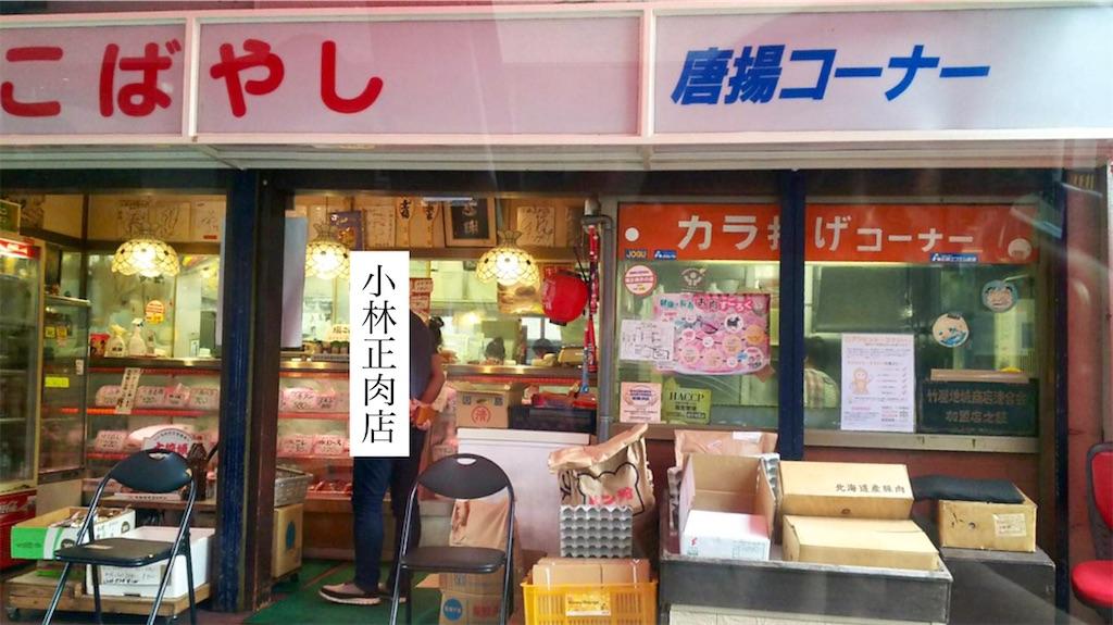 f:id:aki_tokitamago:20200729195827j:image