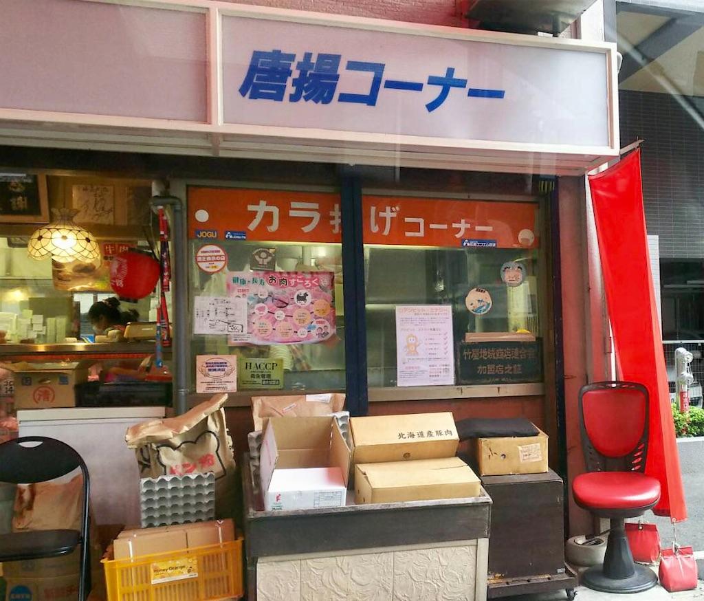 f:id:aki_tokitamago:20200729200324j:image