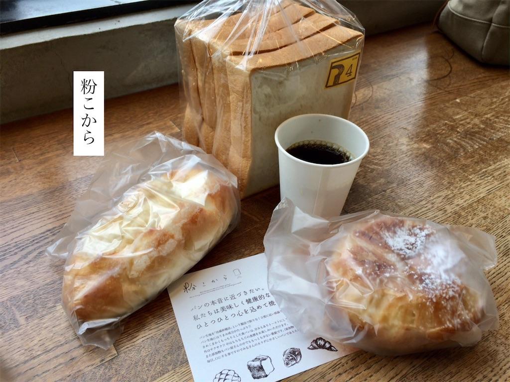 f:id:aki_tokitamago:20200731074702j:image