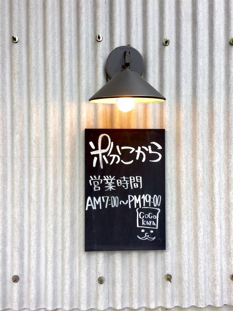 f:id:aki_tokitamago:20200731093654j:image