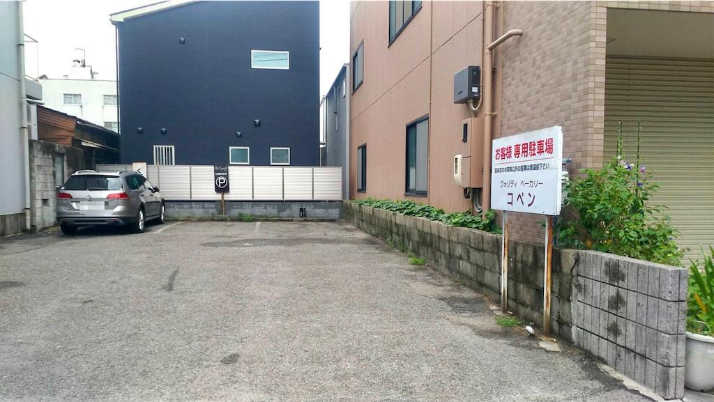 f:id:aki_tokitamago:20200731112812j:image