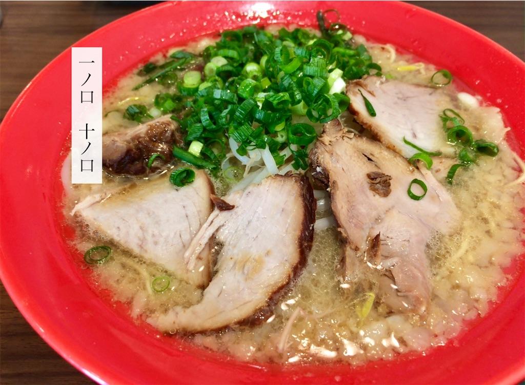 f:id:aki_tokitamago:20200801204415j:image