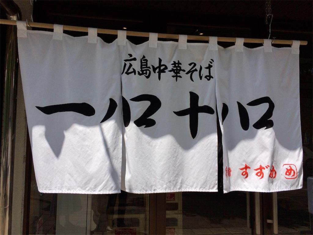 f:id:aki_tokitamago:20200802102109j:image