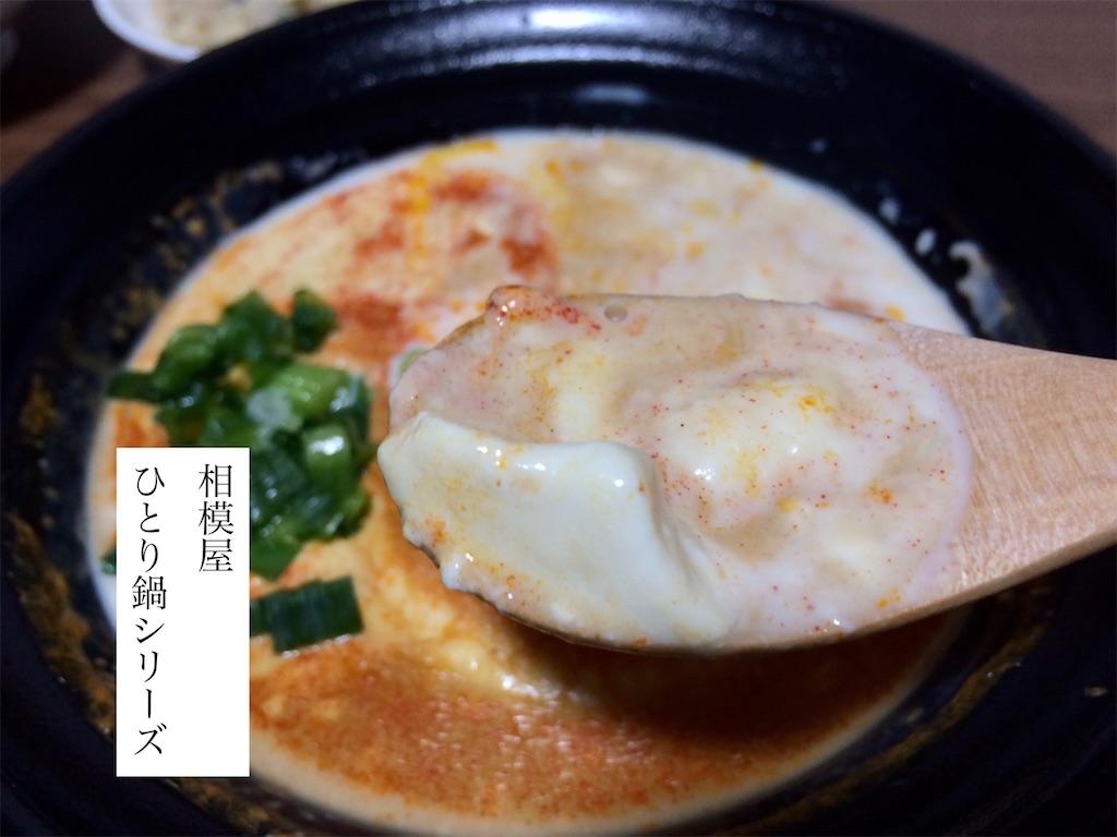 f:id:aki_tokitamago:20200802182145j:image