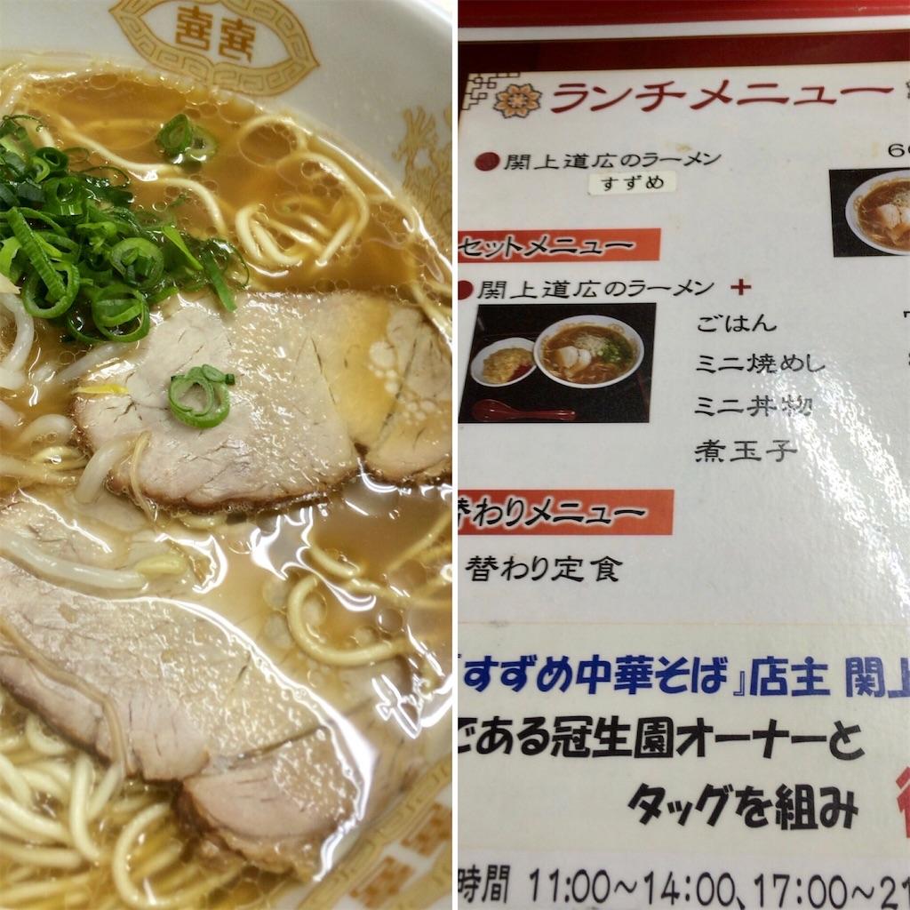 f:id:aki_tokitamago:20200804100901j:image
