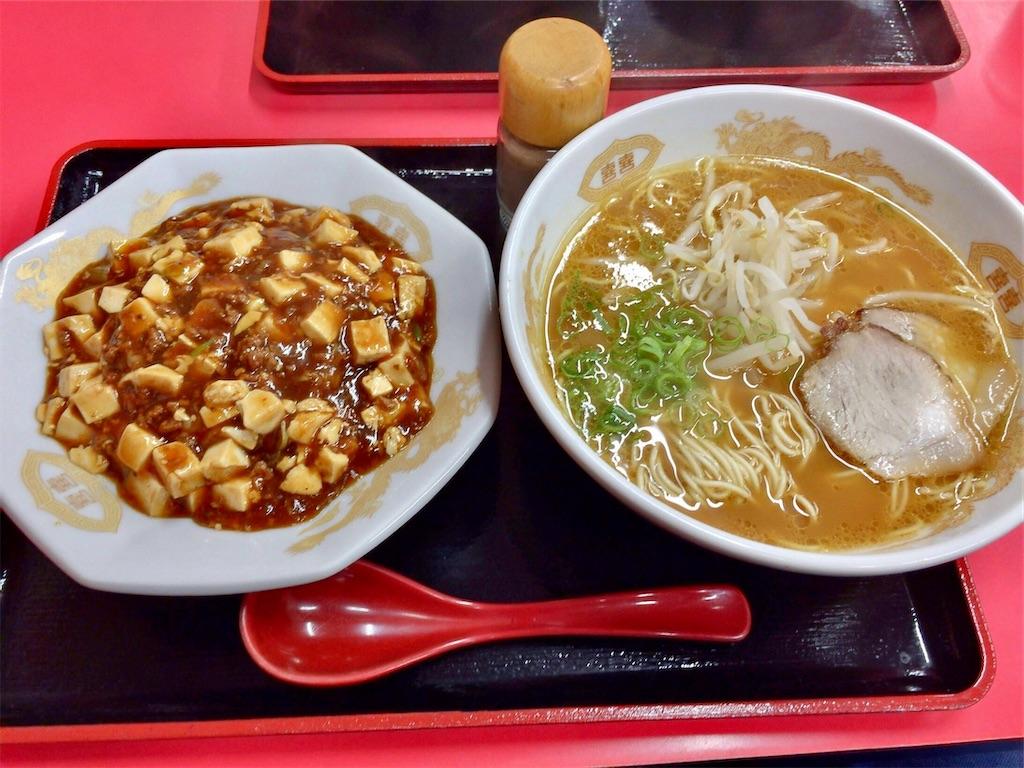f:id:aki_tokitamago:20200804101548j:image