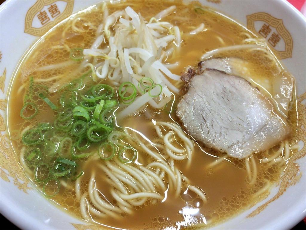 f:id:aki_tokitamago:20200804102026j:image
