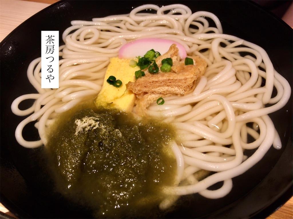 f:id:aki_tokitamago:20200804142314j:image