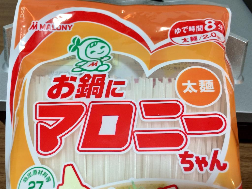 f:id:aki_tokitamago:20200805085336j:image