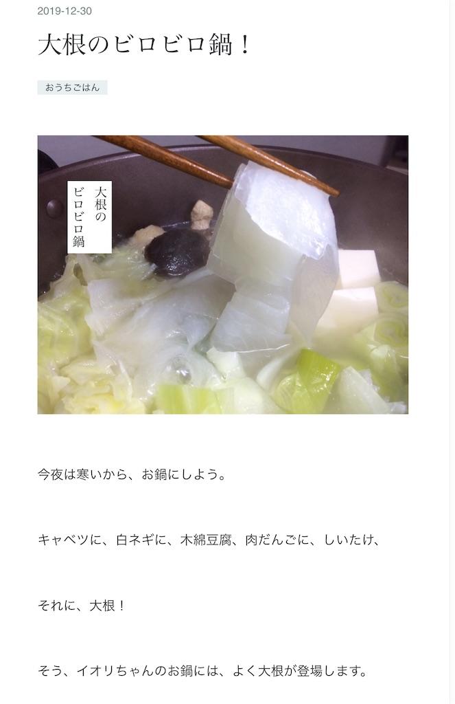 f:id:aki_tokitamago:20200805090446j:image