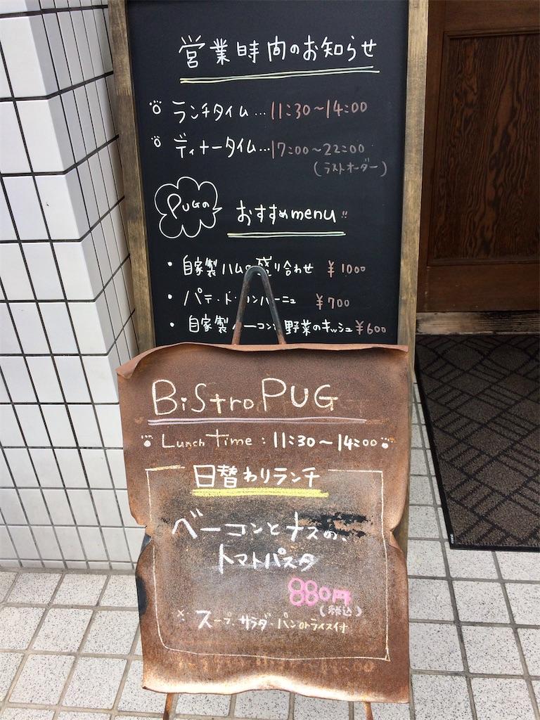 f:id:aki_tokitamago:20200805202749j:image