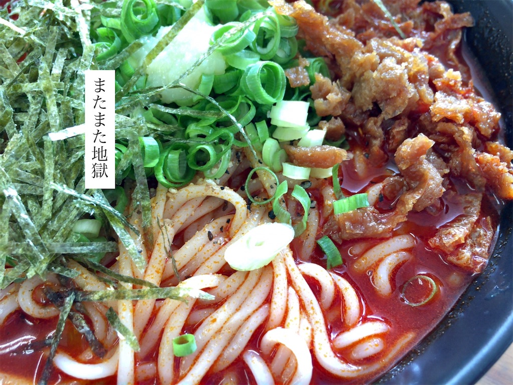 f:id:aki_tokitamago:20200808105119j:image