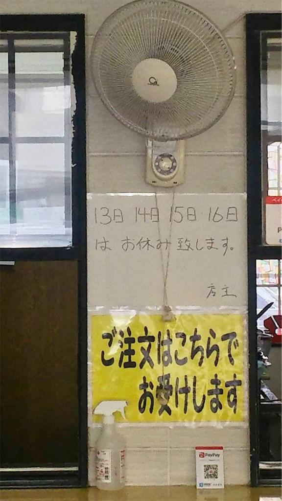 f:id:aki_tokitamago:20200808105444j:image