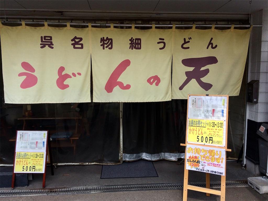 f:id:aki_tokitamago:20200808105816j:image
