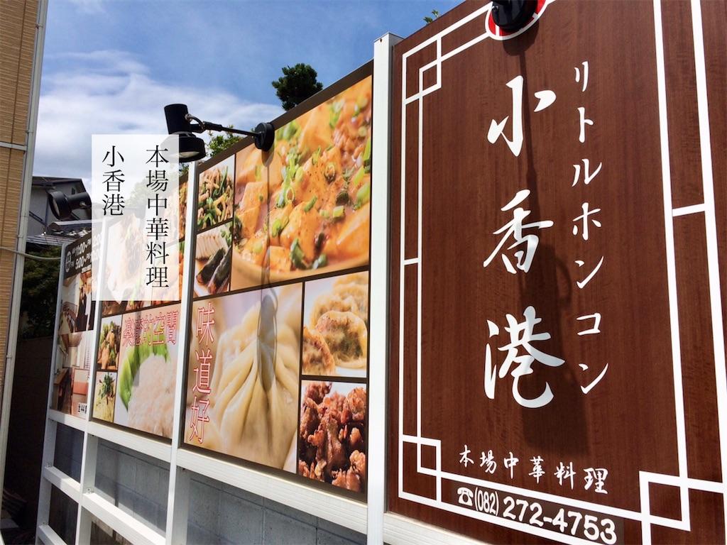 f:id:aki_tokitamago:20200810004900j:image