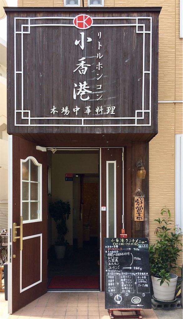 f:id:aki_tokitamago:20200810005100j:image