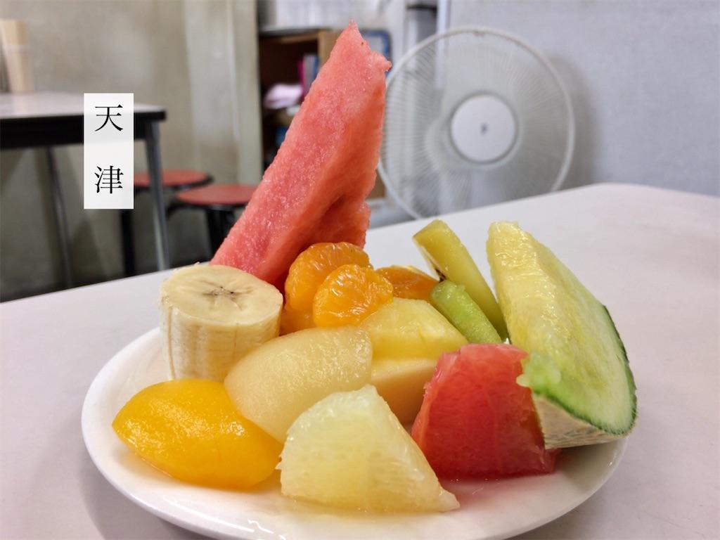 f:id:aki_tokitamago:20200811010318j:image