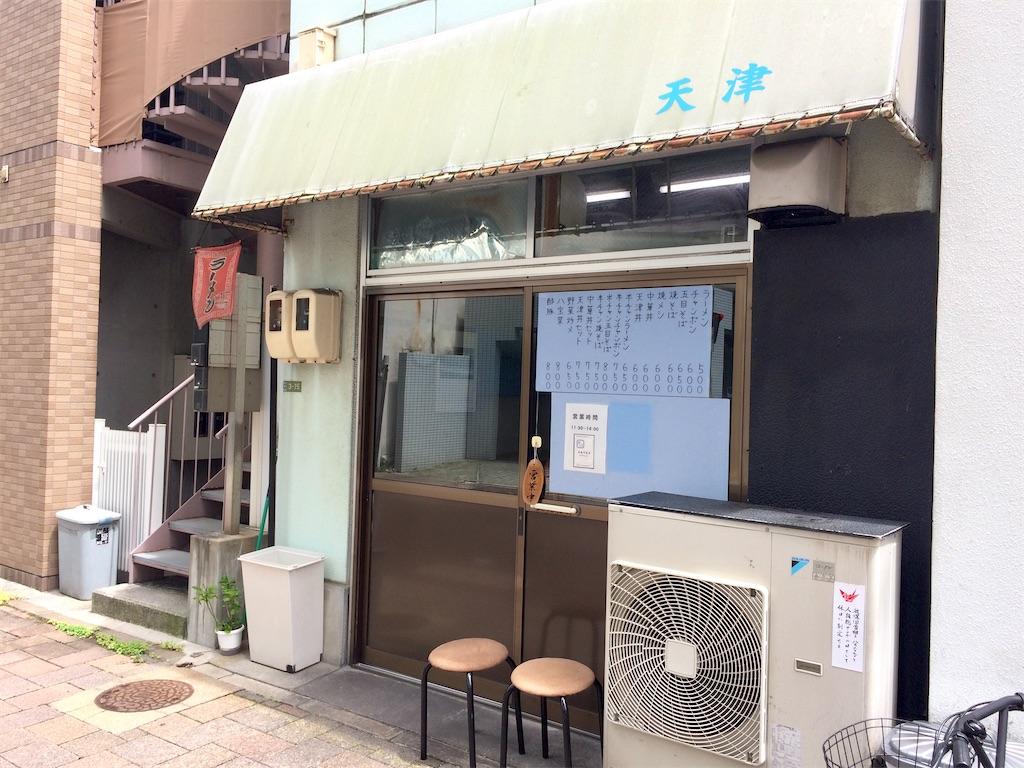 f:id:aki_tokitamago:20200811010801j:image