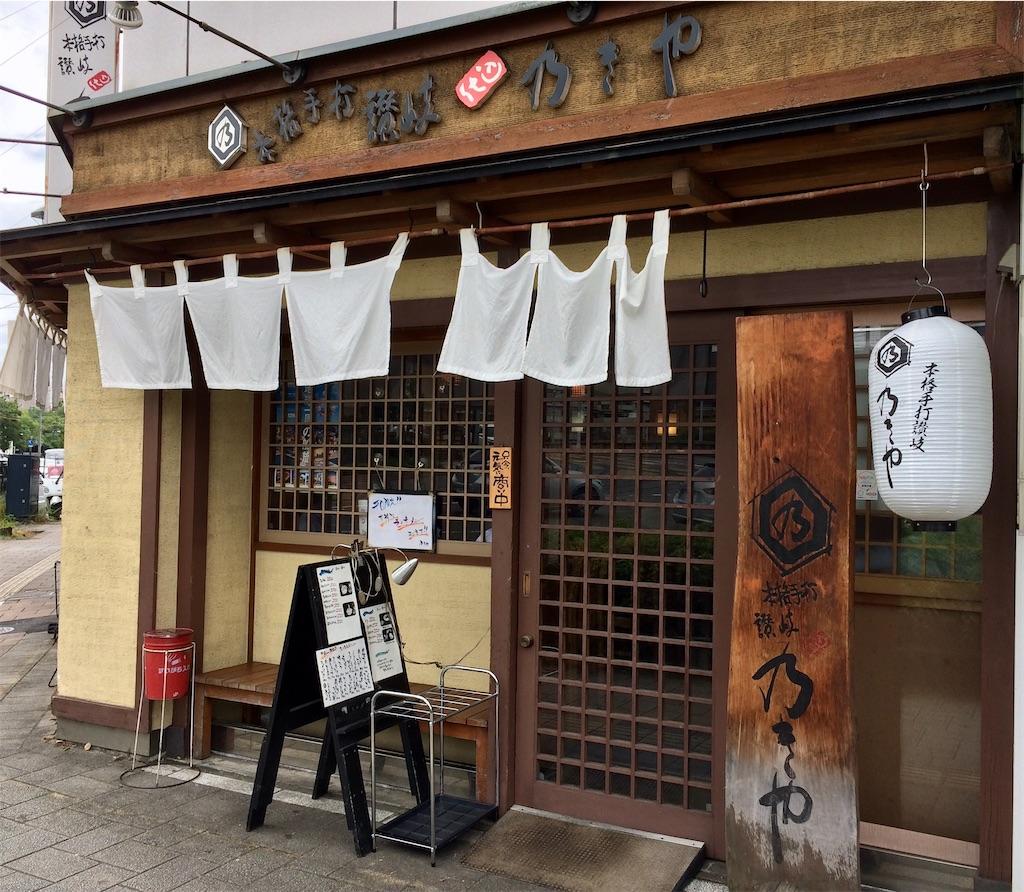 f:id:aki_tokitamago:20200811184219j:image