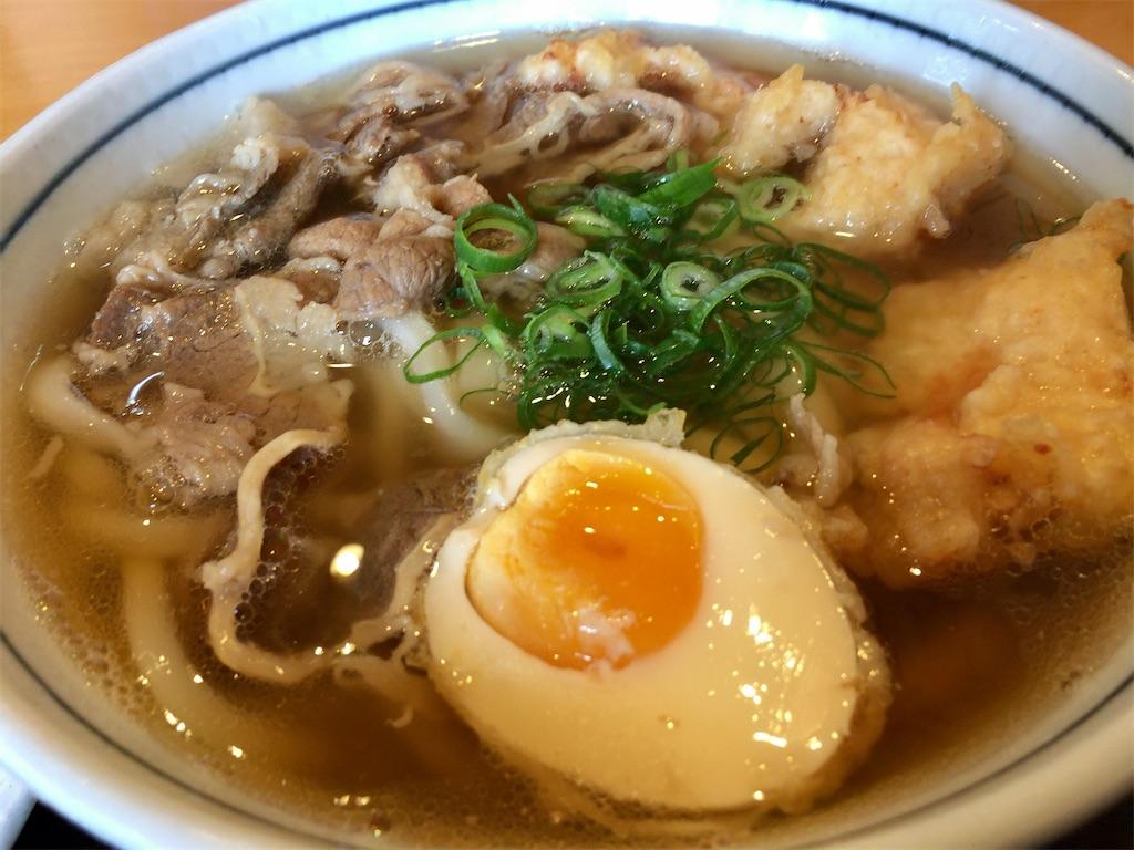 f:id:aki_tokitamago:20200811184225j:image