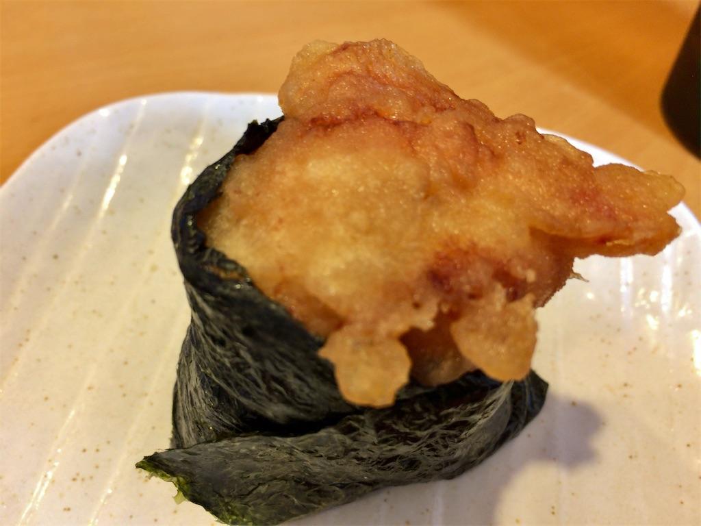 f:id:aki_tokitamago:20200811184243j:image