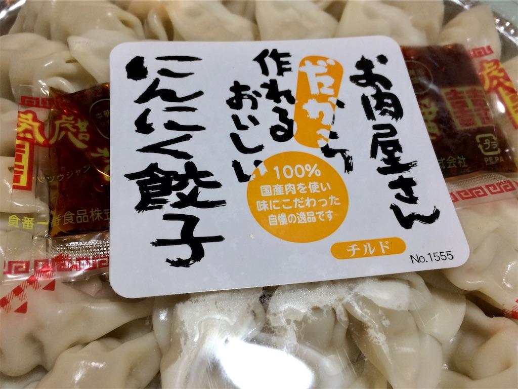 f:id:aki_tokitamago:20200813235524j:image