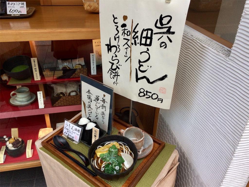 f:id:aki_tokitamago:20200814205040j:image