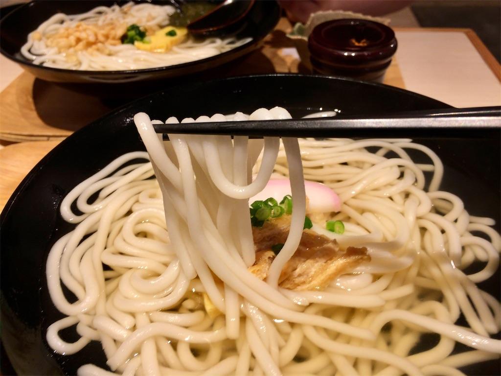 f:id:aki_tokitamago:20200814205115j:image
