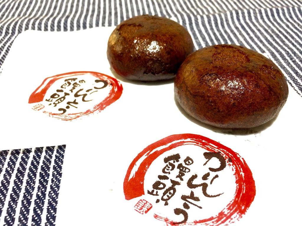 f:id:aki_tokitamago:20200814205148j:image
