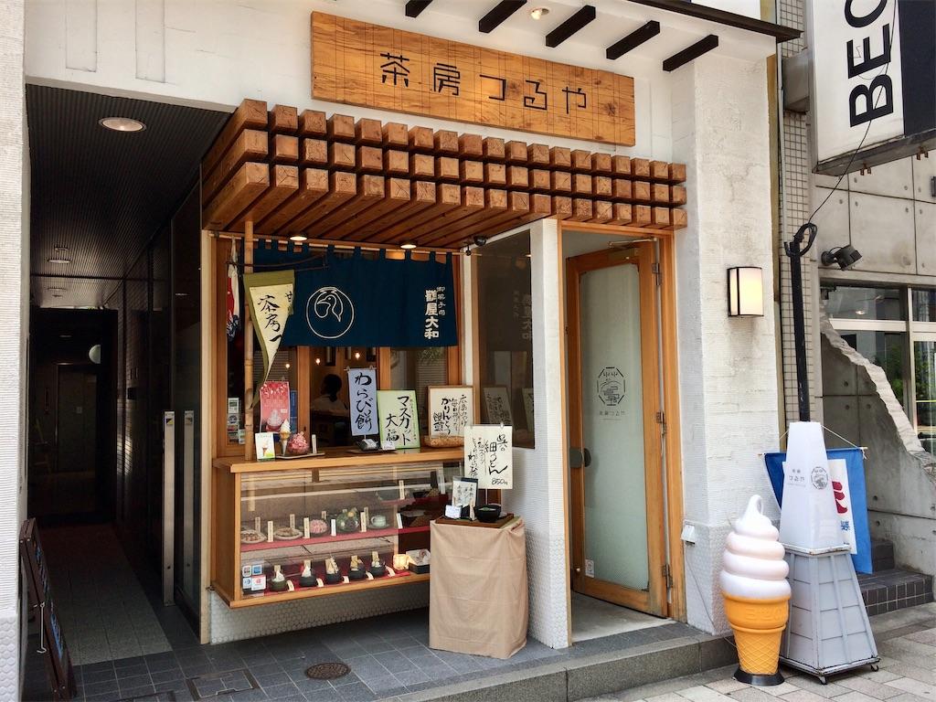 f:id:aki_tokitamago:20200814213650j:image