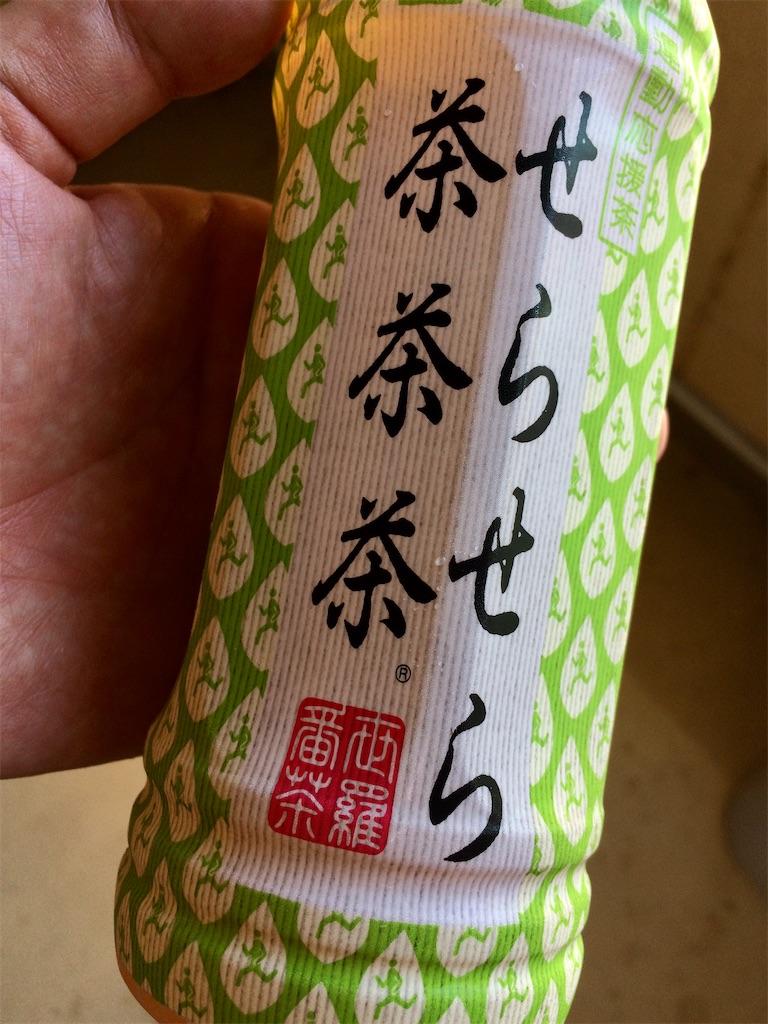f:id:aki_tokitamago:20200816011636j:image