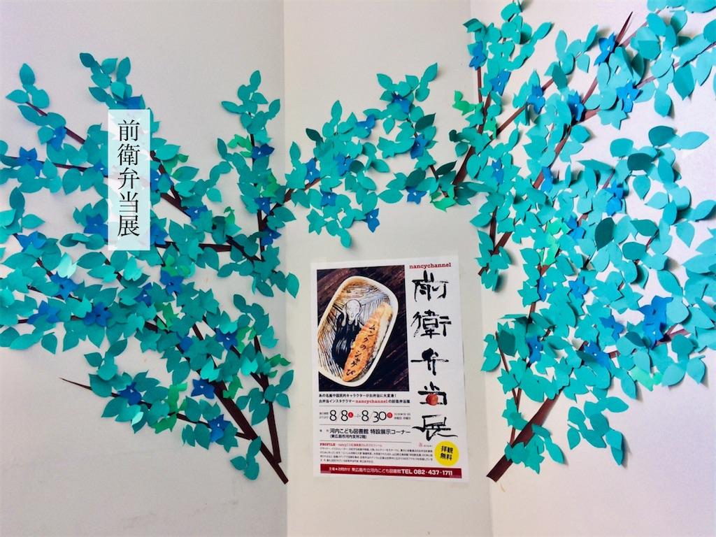 f:id:aki_tokitamago:20200816161800j:image