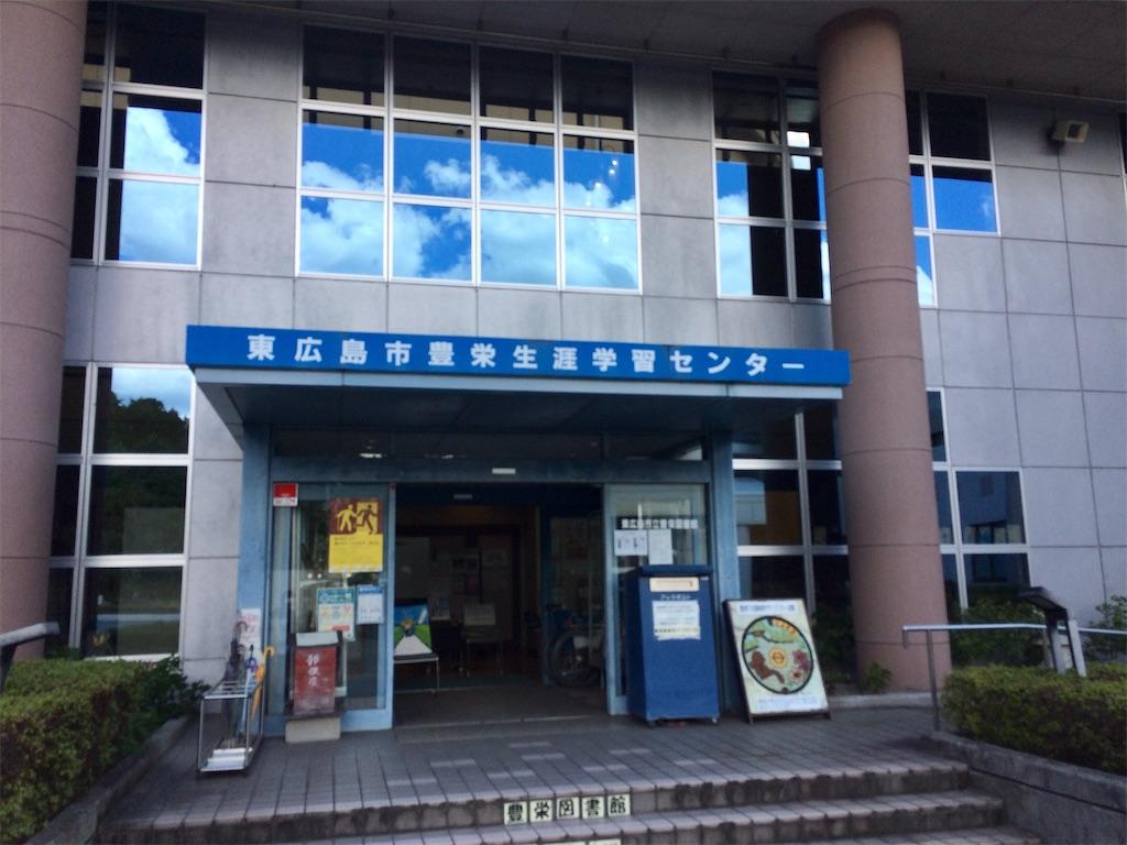 f:id:aki_tokitamago:20200816180646j:image