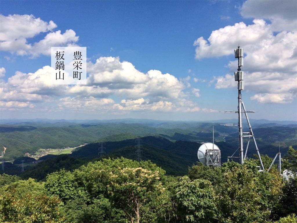 f:id:aki_tokitamago:20200817201609j:image