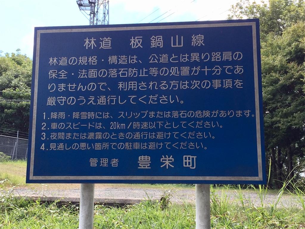 f:id:aki_tokitamago:20200817205436j:image