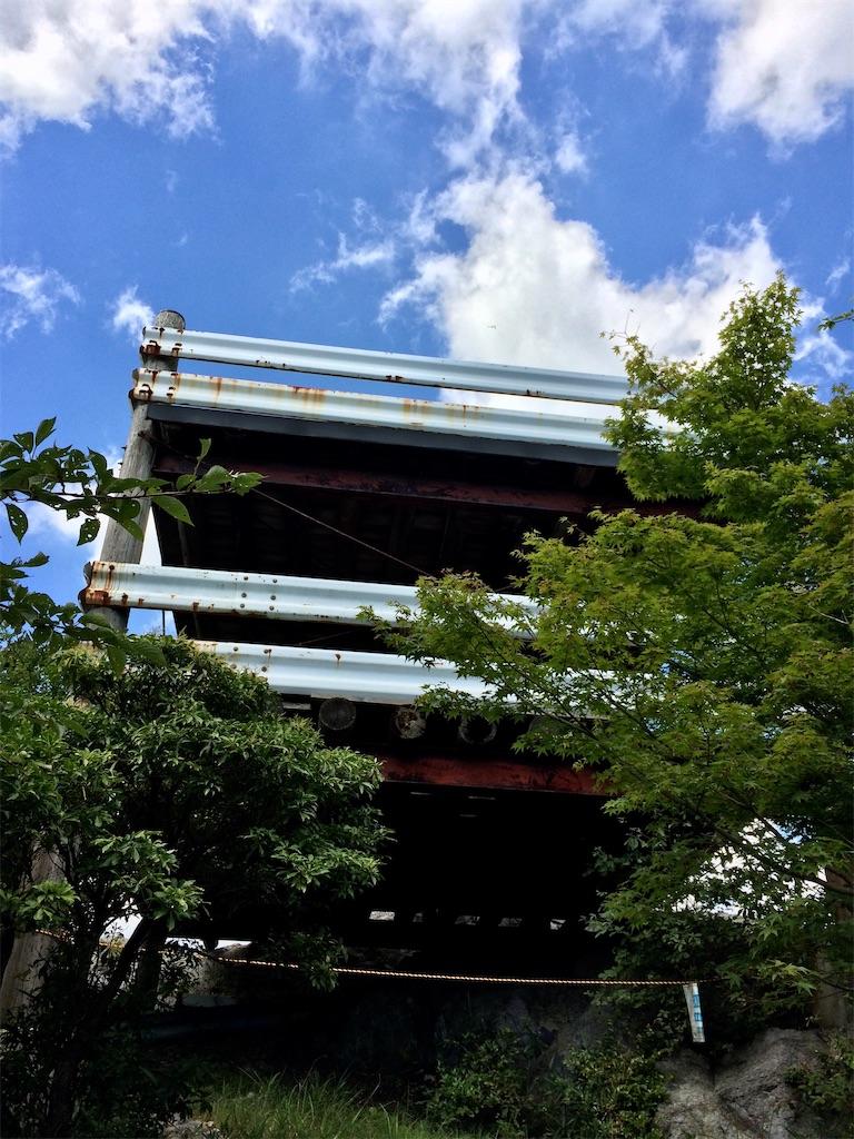 f:id:aki_tokitamago:20200817210629j:image