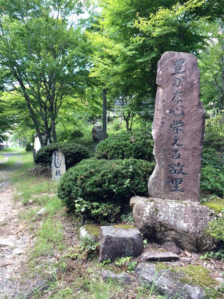 f:id:aki_tokitamago:20200817210639j:image