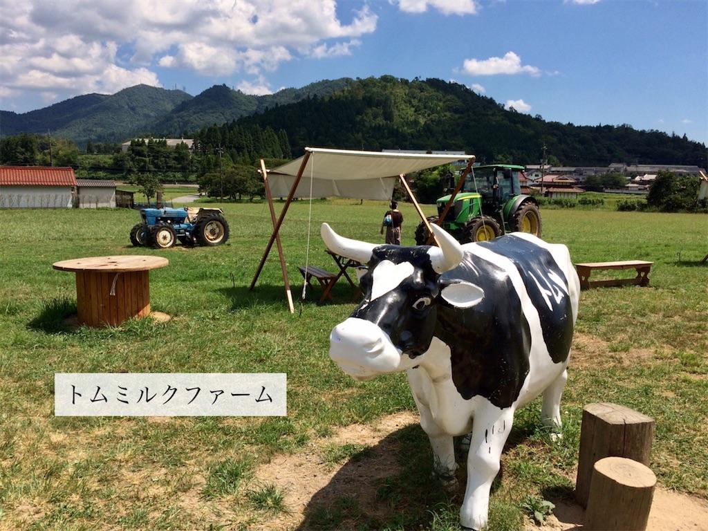 f:id:aki_tokitamago:20200818195123j:image