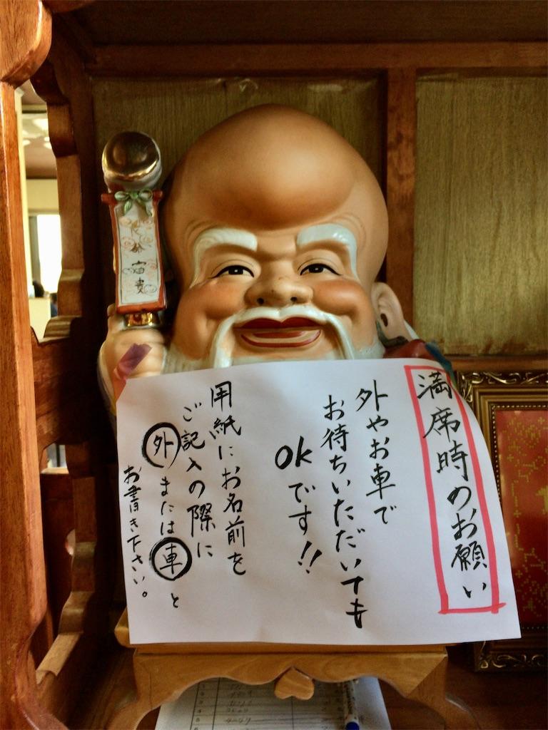 f:id:aki_tokitamago:20200822091124j:image
