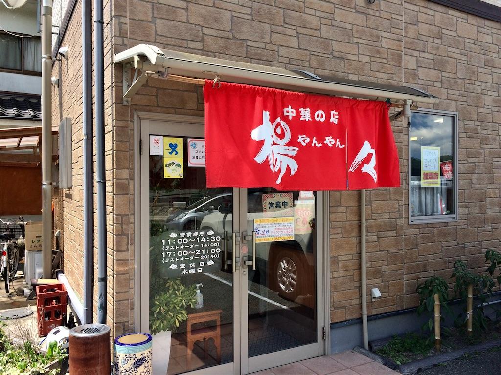 f:id:aki_tokitamago:20200822091805j:image