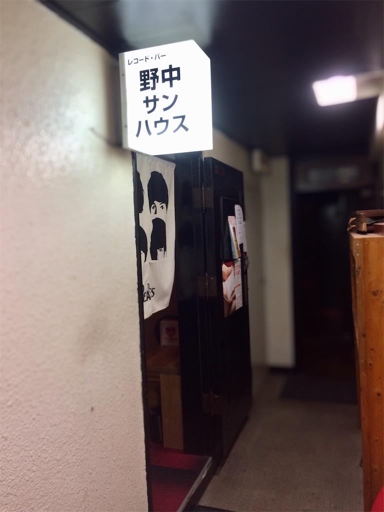 f:id:aki_tokitamago:20200822205045j:image