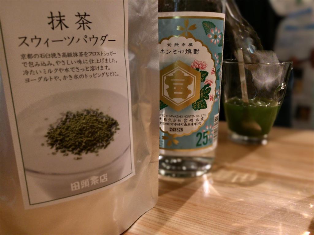f:id:aki_tokitamago:20200822205052j:image
